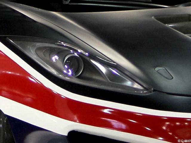 Optique phare McLaren